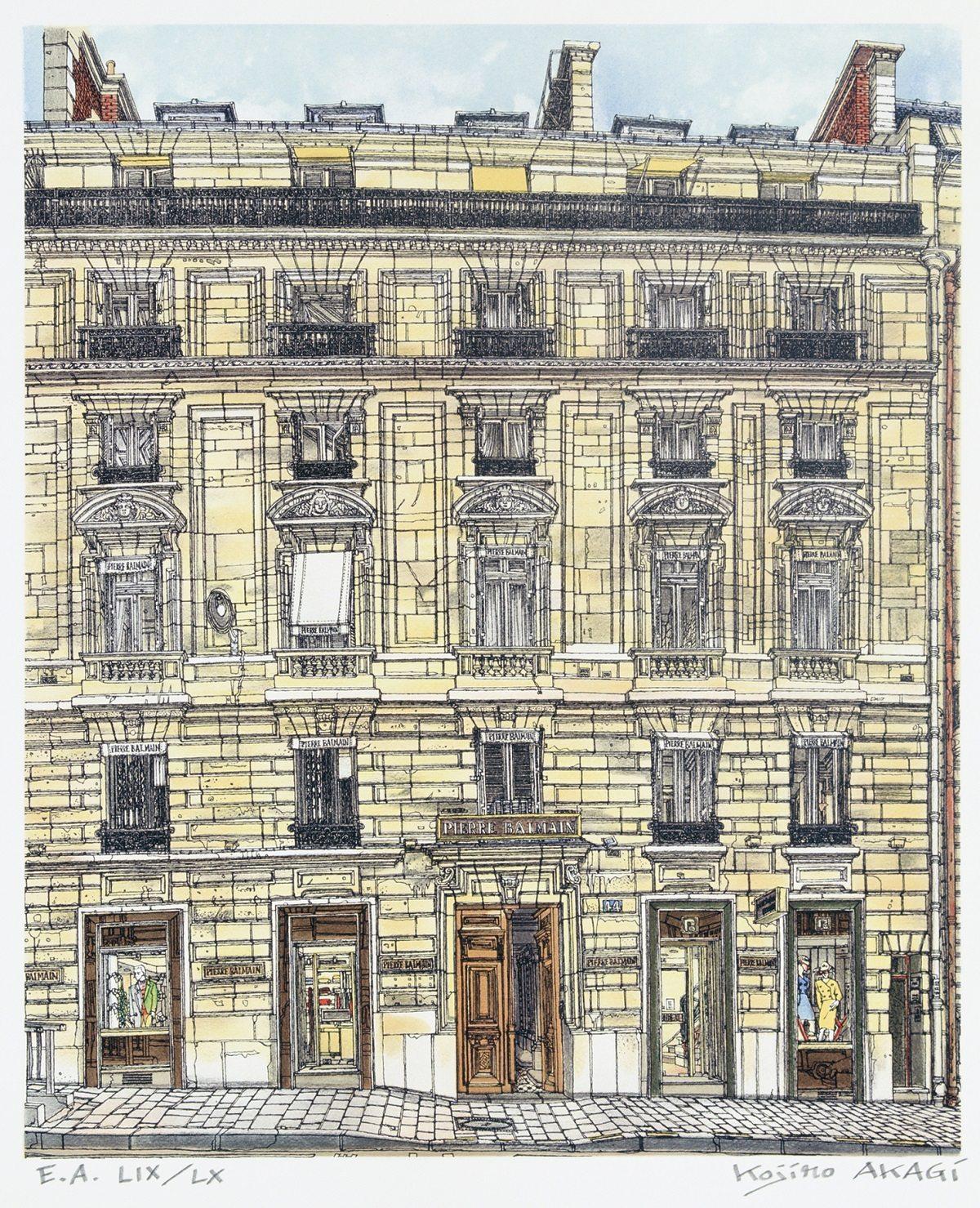 La maison de Haute Couture Pierre Balmain