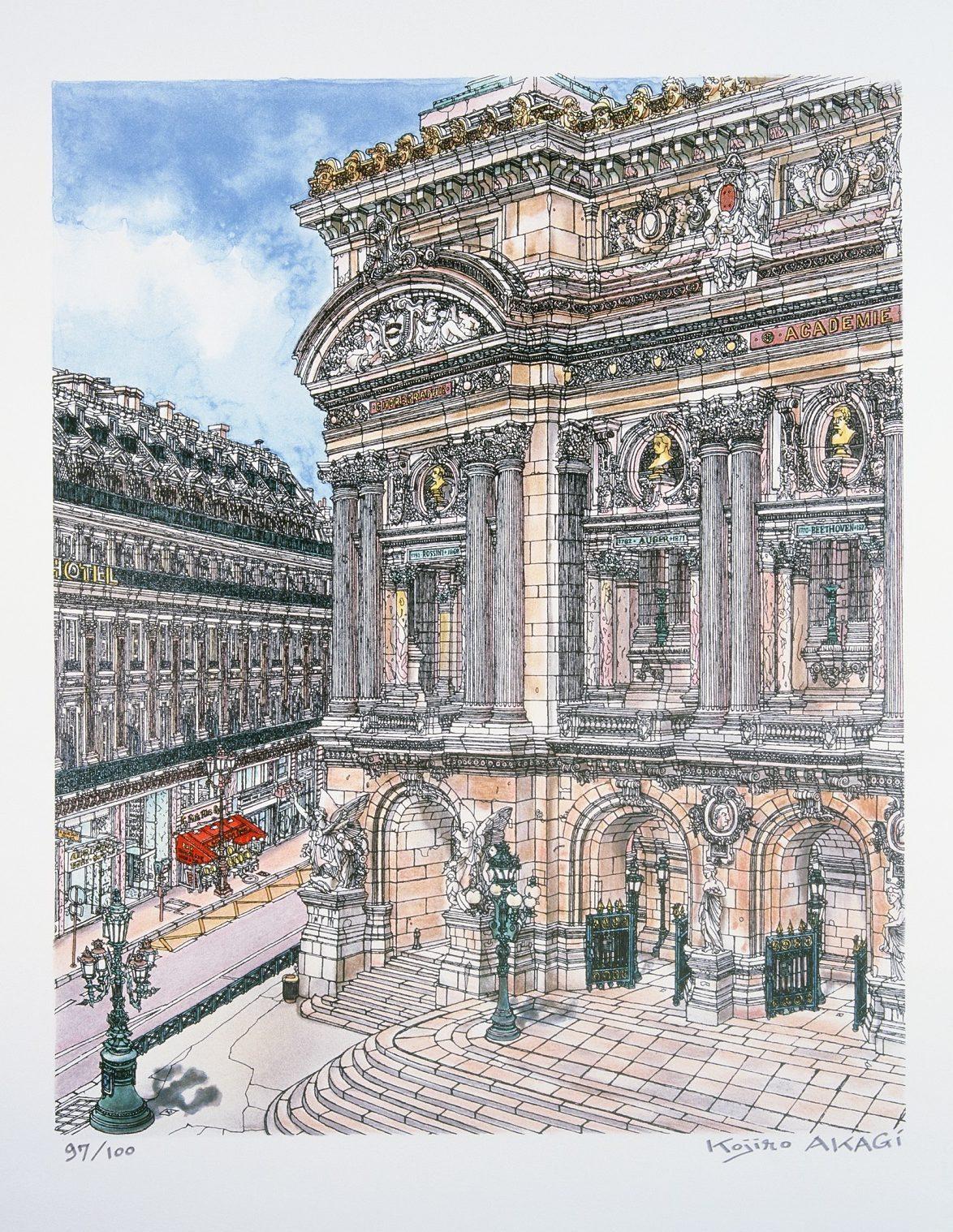 Rue Auber - 1996 - E-91
