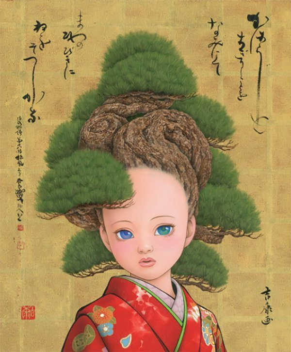 art moderne traditionnel japon_6