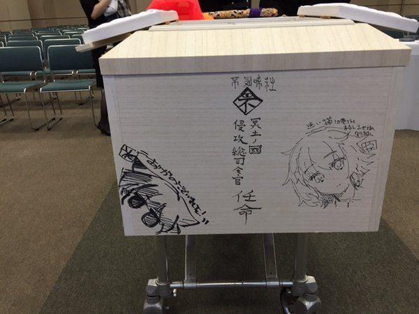 cercueil manga japon_6