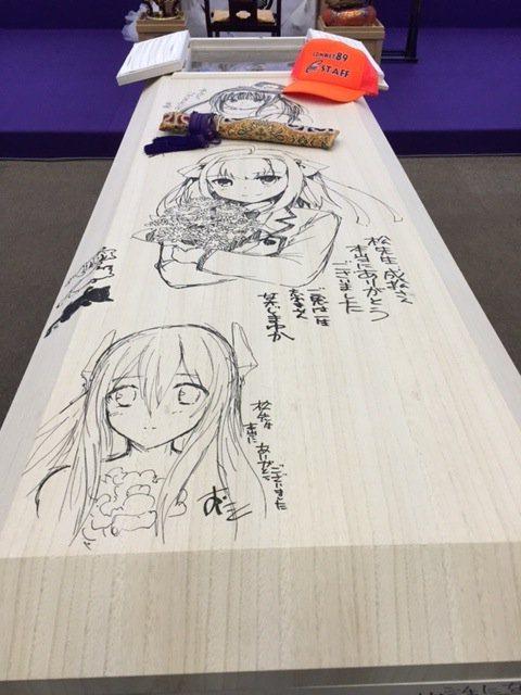 cercueil manga japon_9