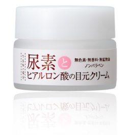 Crème pour les yeux - Ishizawa