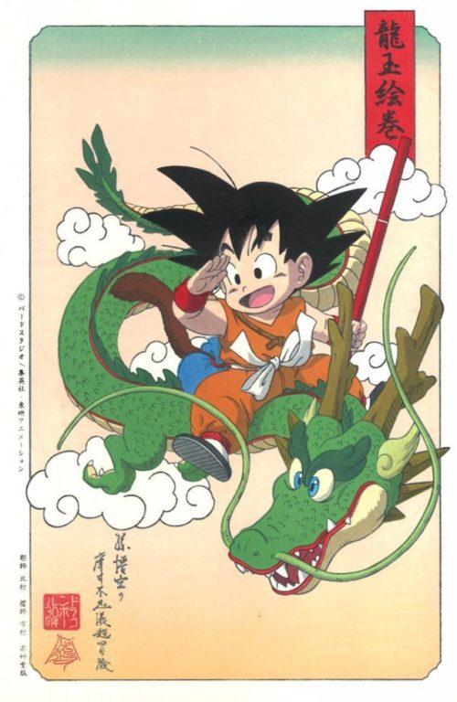 Dragon Ball ukiyo-e_7