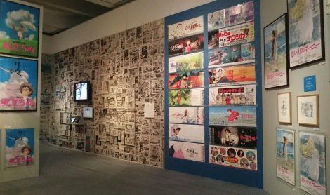 expo Ghibli roppongi hills 2016_5