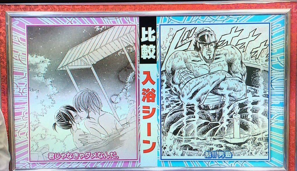 shojo shonen manga_3