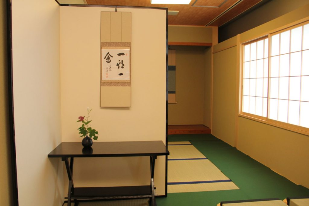 Japanese tradition room