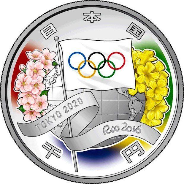 Tokyo 2020 pieces monnaie commemoratives