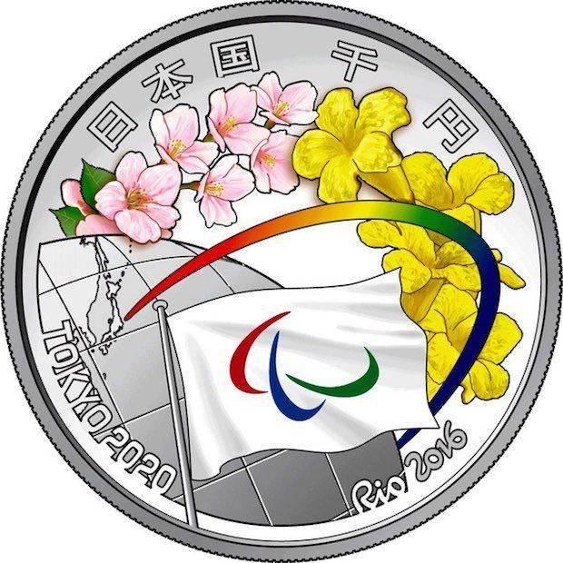 Tokyo 2020 pieces monnaie commemoratives_2
