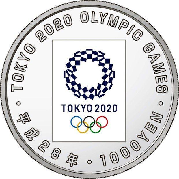 Tokyo 2020 pieces monnaie commemoratives_3