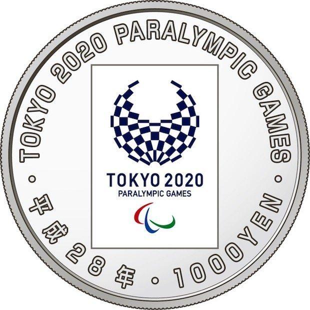 Tokyo 2020 pieces monnaie commemoratives_4
