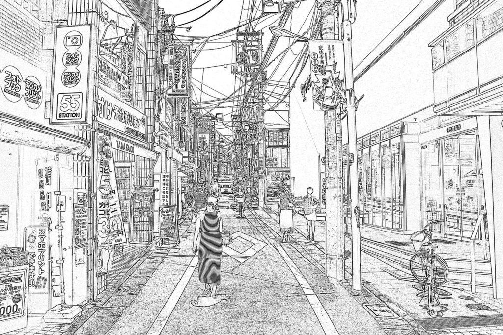 Tokyo manga dozodomo_1