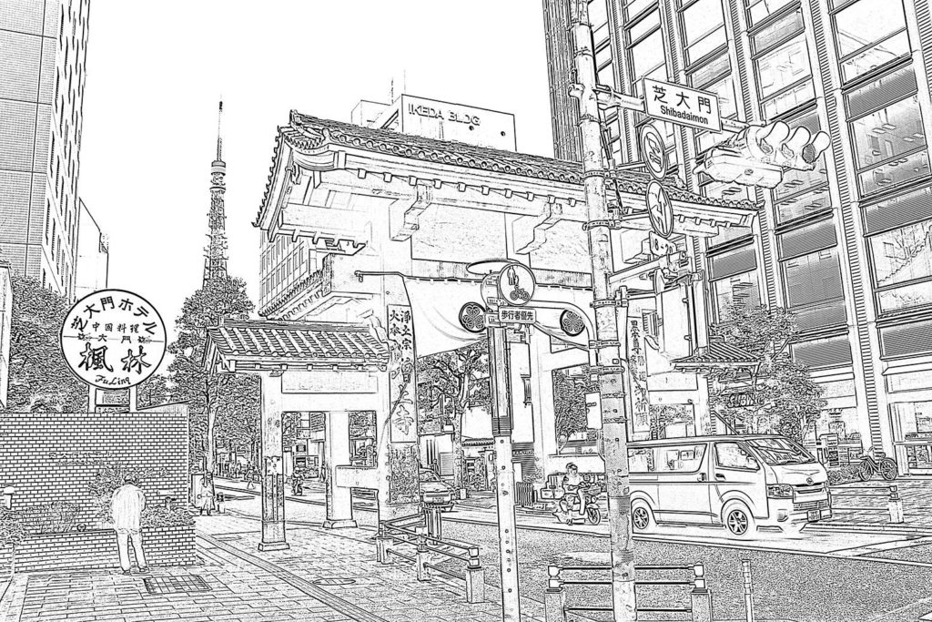 Tokyo manga dozodomo_14