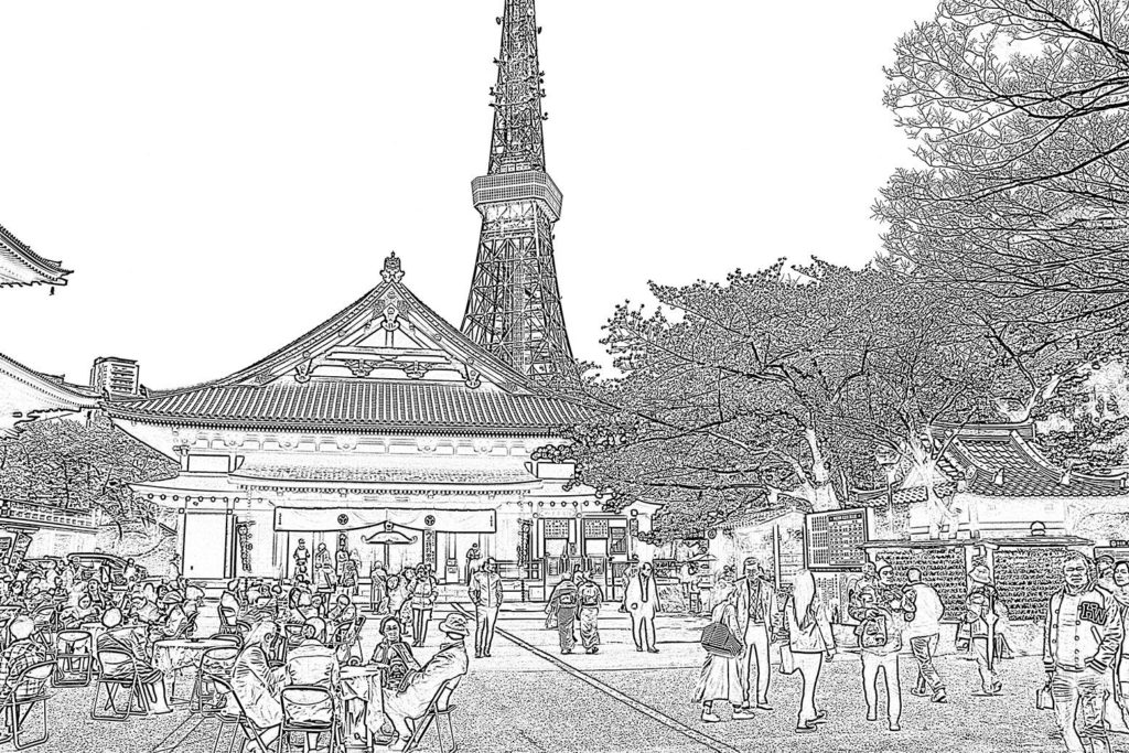Tokyo manga dozodomo_15