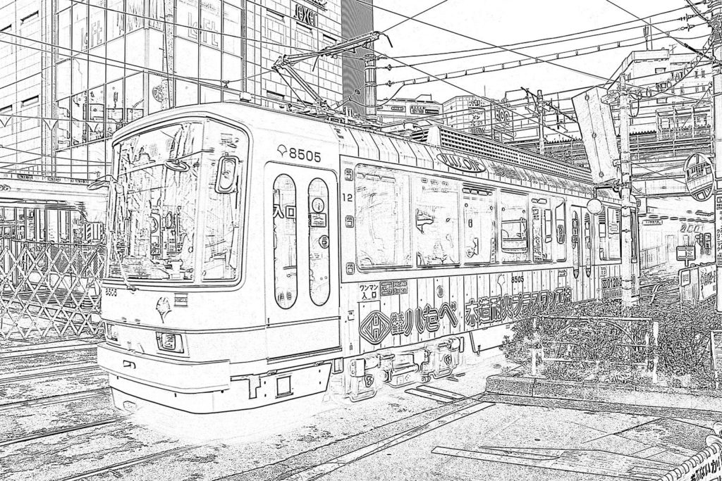 Tokyo manga dozodomo_18