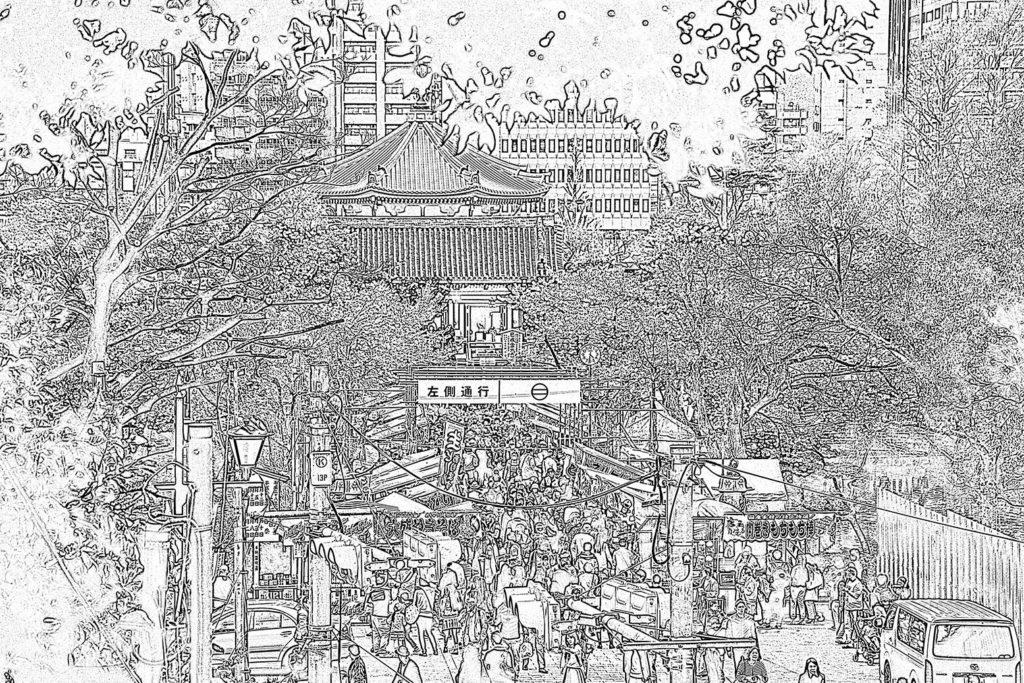 Tokyo manga dozodomo_22