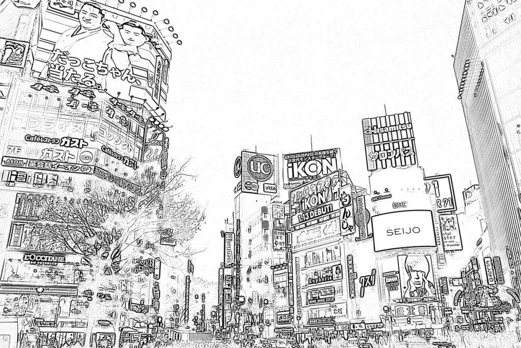 Tokyo manga dozodomo_26