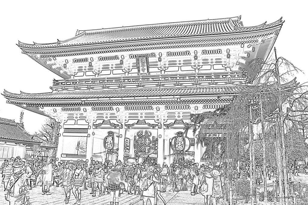 Tokyo manga dozodomo_28
