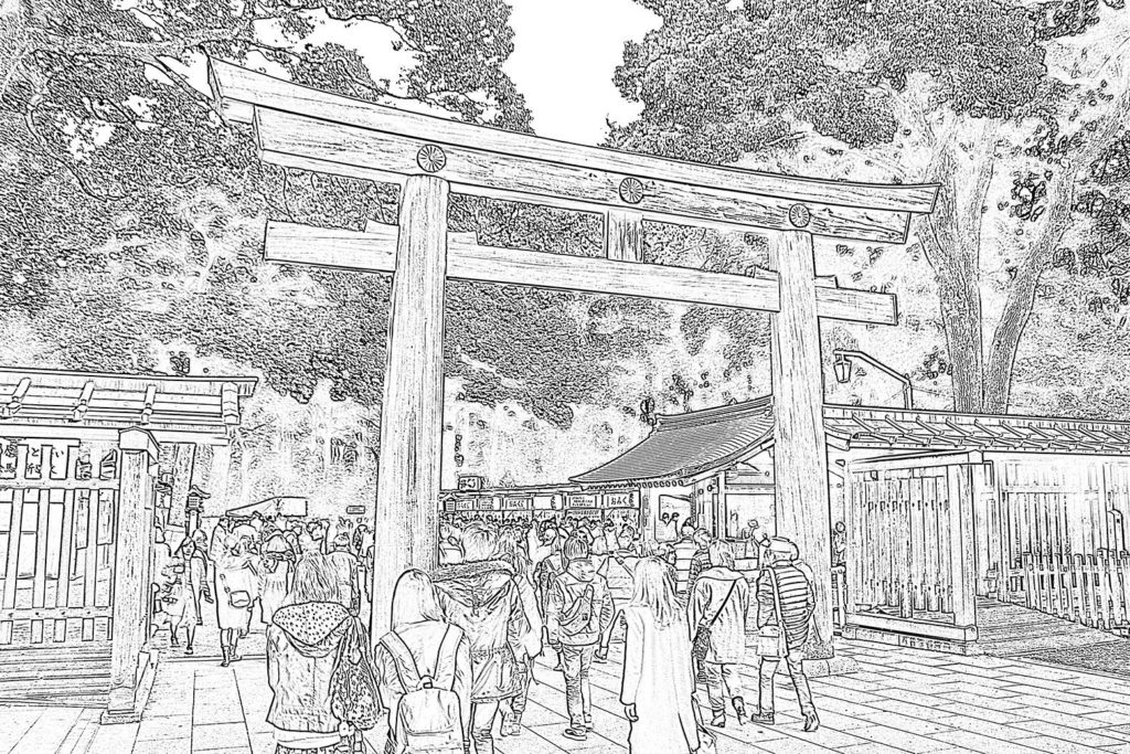 Tokyo manga dozodomo_29