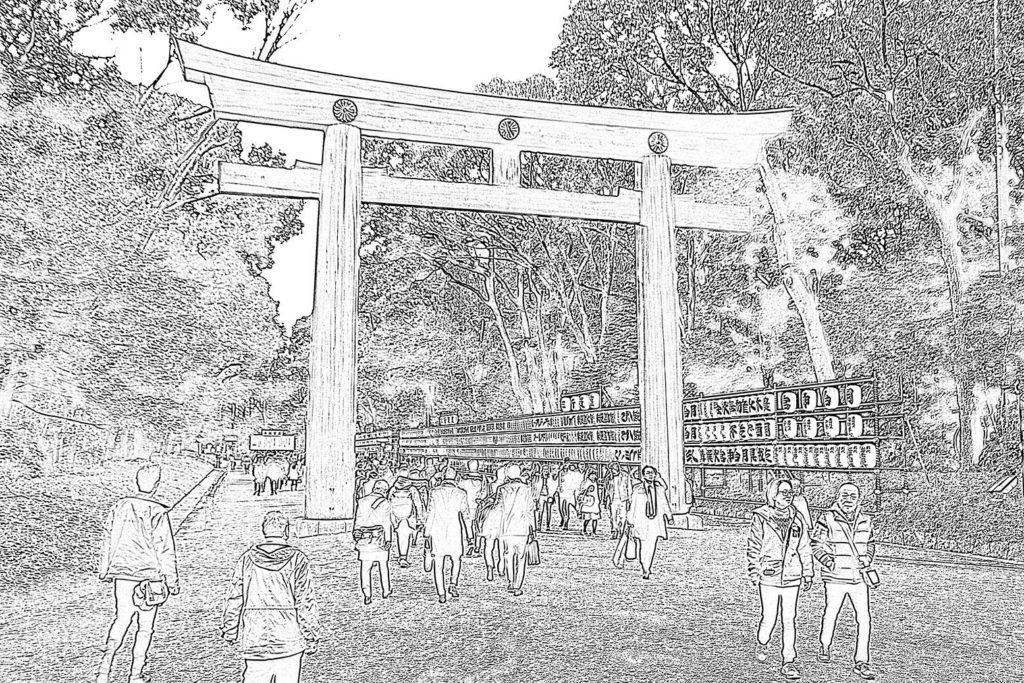 Tokyo manga dozodomo_30