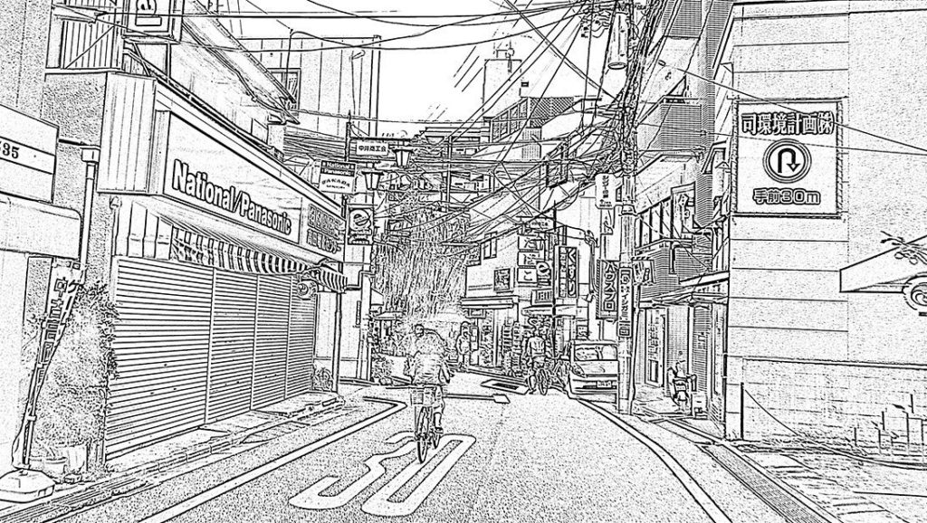 Tokyo manga dozodomo_34