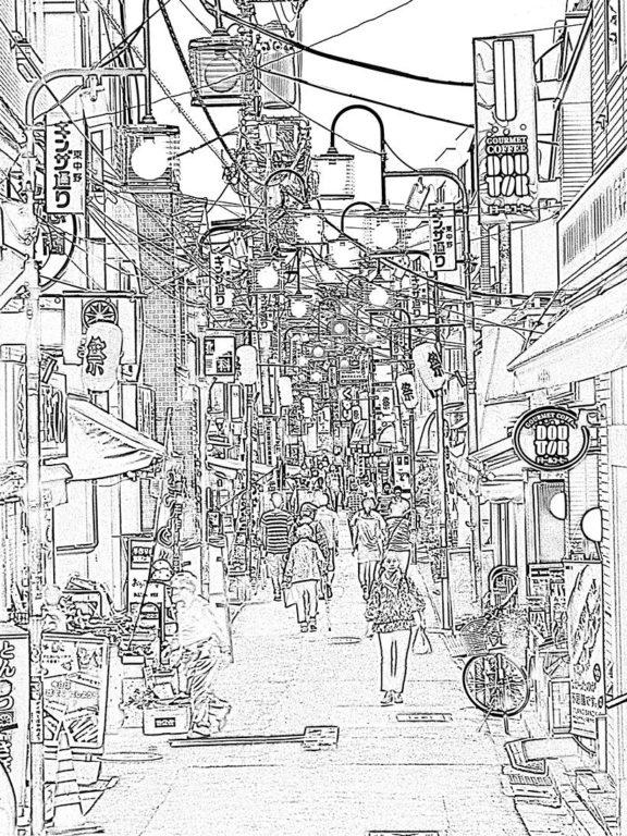 Tokyo manga dozodomo_39
