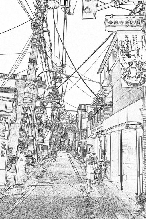 Tokyo manga dozodomo_4
