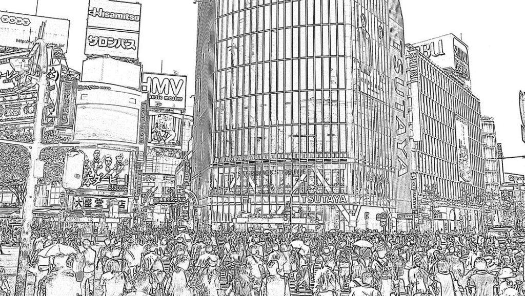 Tokyo manga dozodomo_46