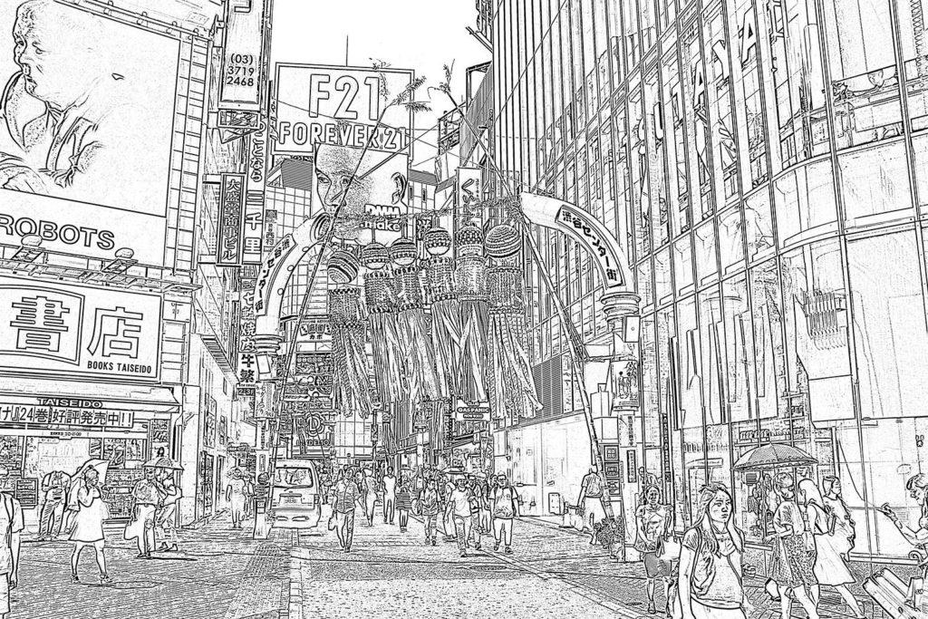 Tokyo manga dozodomo_9