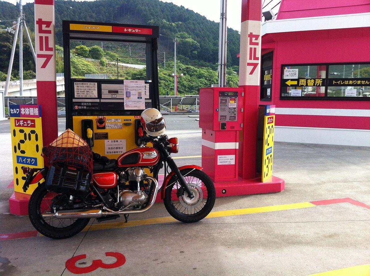 japon voyage moto_9