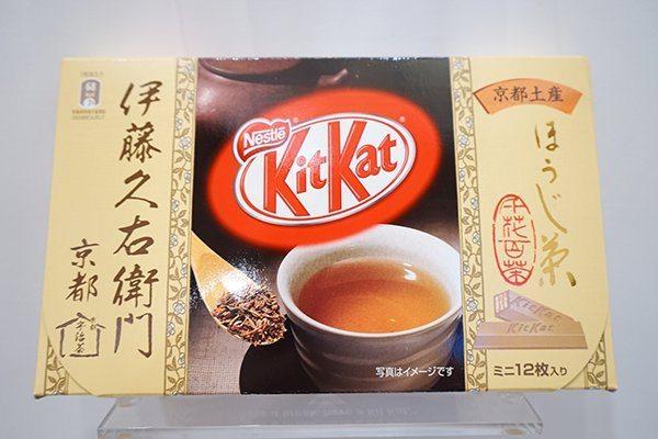 Kit Kat Museum japon_1