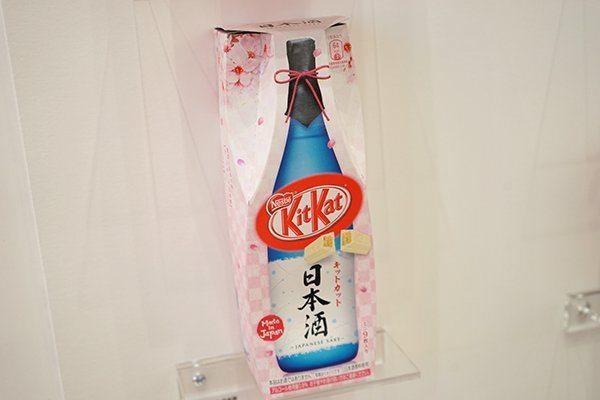 Kit Kat Museum japon_10