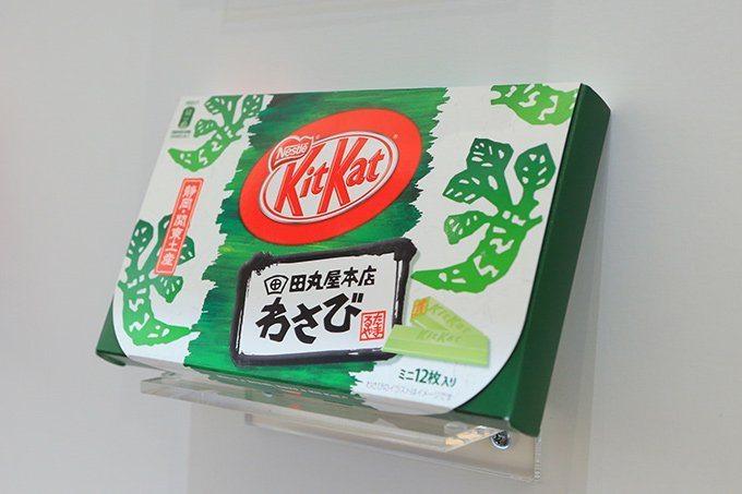 Kit Kat Museum japon_18