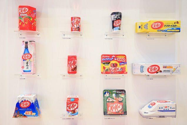 Kit Kat Museum japon_19