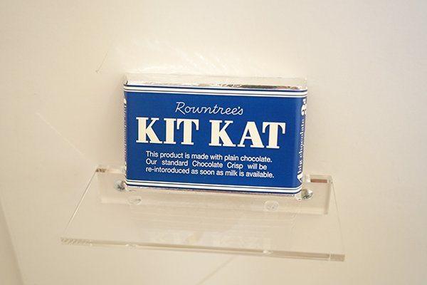 Kit Kat Museum japon_2