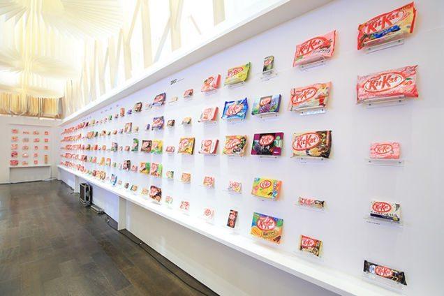 Kit Kat Museum japon_20