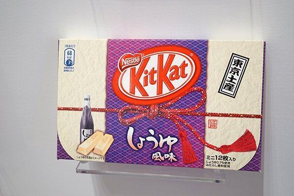 Kit Kat Museum japon_3