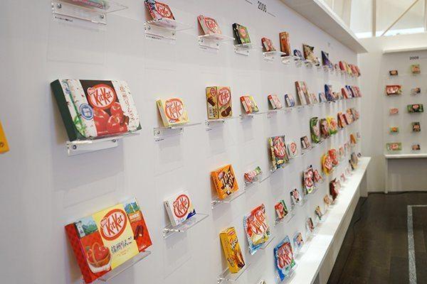 Kit Kat Museum japon_4