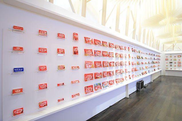 Kit Kat Museum japon_5