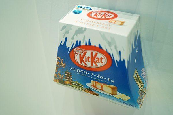 Kit Kat Museum japon_6
