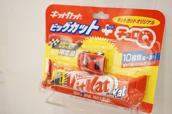 Kit Kat Museum japon_7