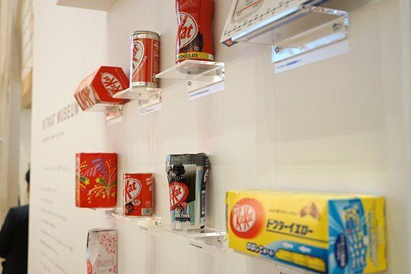 Kit Kat Museum japon_9