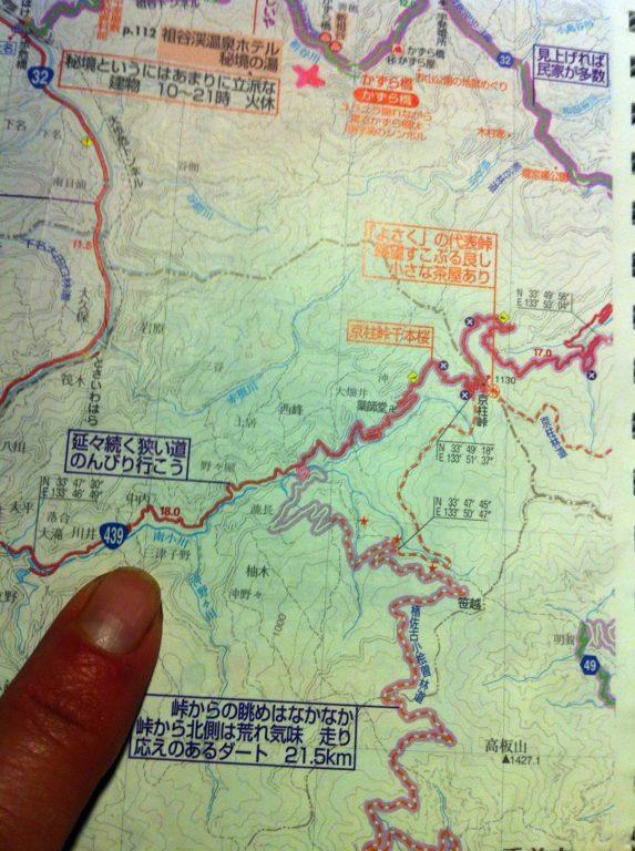 Mont Fuji Japon moto_7