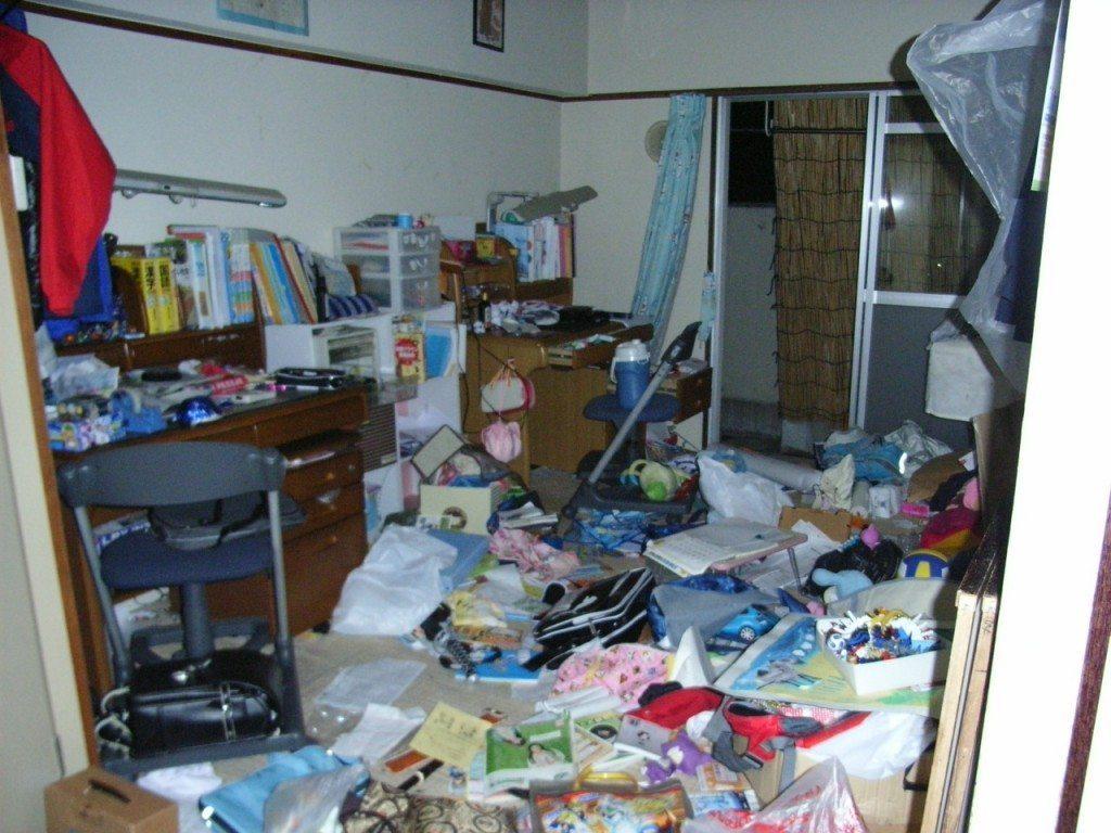 Les Appartements Bord Liques De Certains Japonais Dozodomo