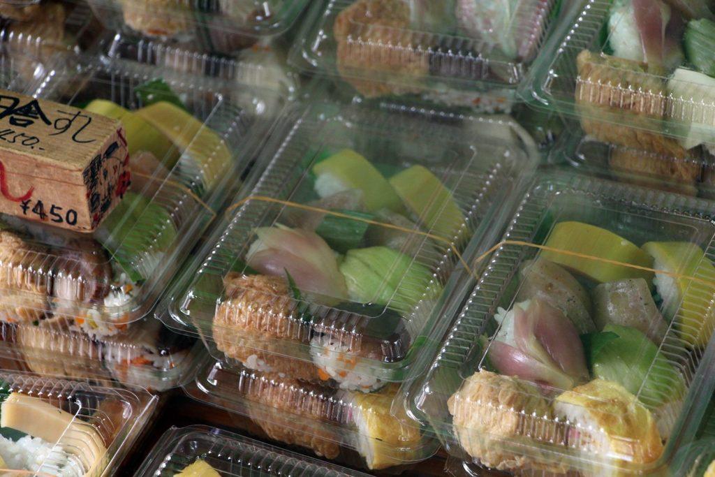 marche fruits legumes japon_2