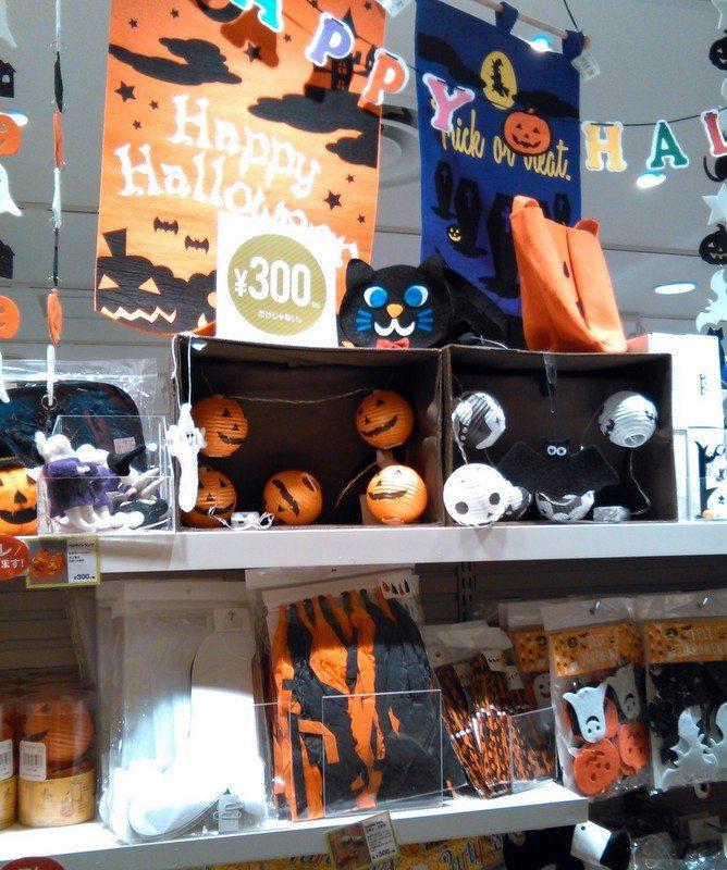 HalloweenDeco halloween 6 (3)
