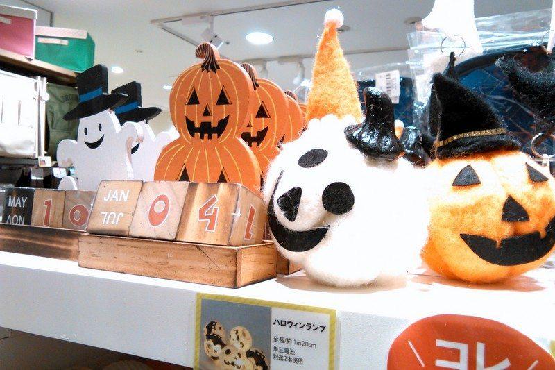 HalloweenDeco halloween 6 (4)