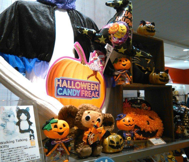 HalloweenDeco halloween 6 (7)