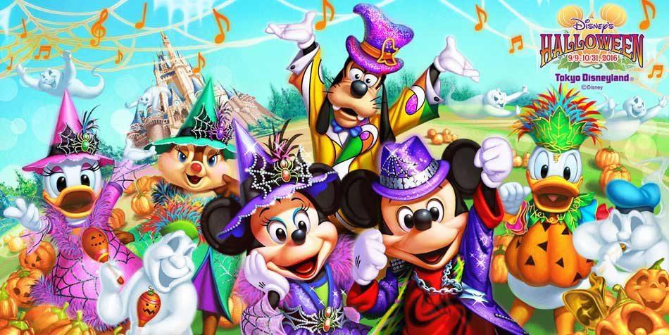 HalloweenTokyo Disney 1 (8)