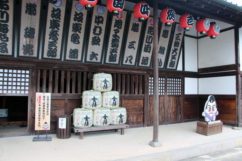Kagawa Takamatsu_38