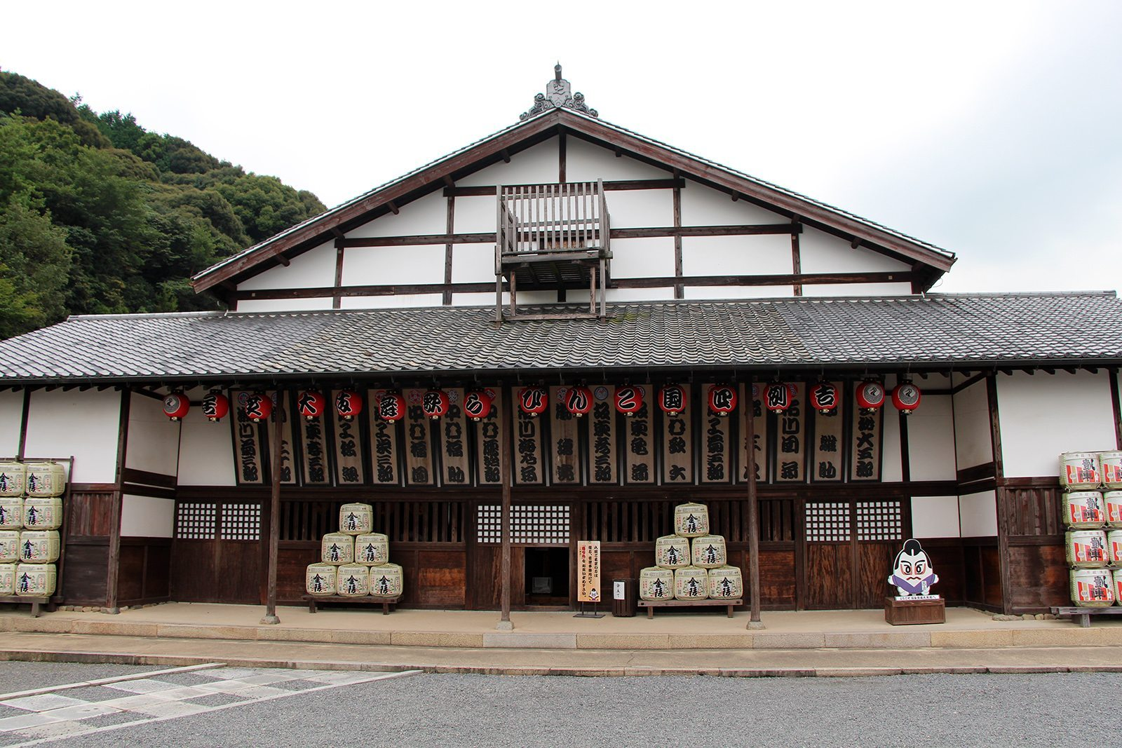 Kanamaru-za Kotohira_2